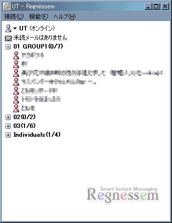 default_skin.png