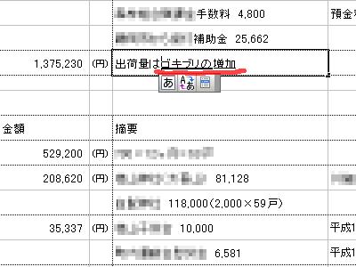 Utd080516
