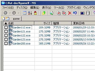 Utd080527