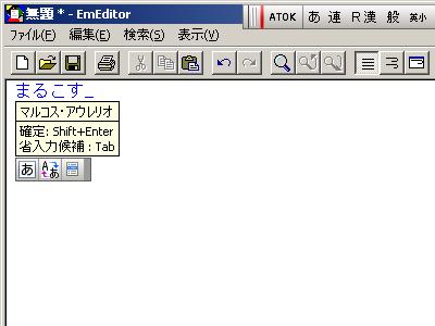 Utd080527_2