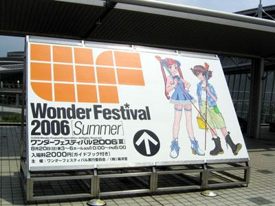 Wf2006s_01