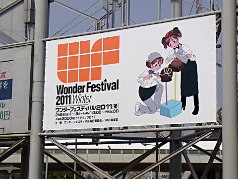Wf2011w_001