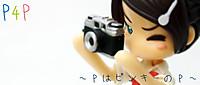 Pis4pinky_logo13
